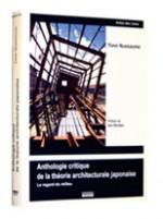 anthologie_critique